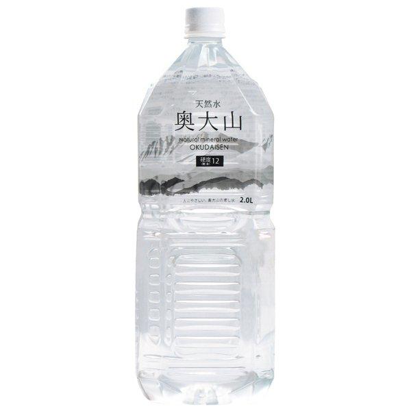 画像1: 奥大山の水 2L (1)