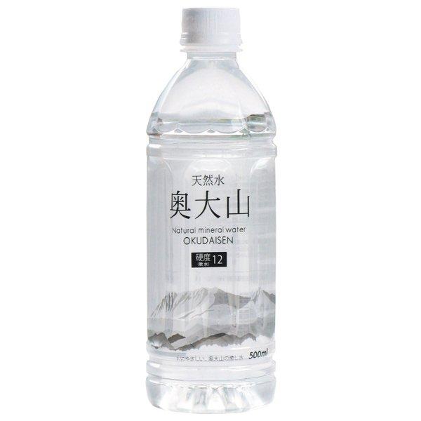 画像1: 奥大山の水 500ml×24本 (1)