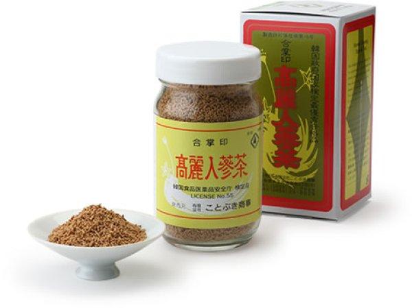 画像1: 高麗人参茶 (1)
