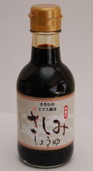 画像1: ミマス さしみ醤油 200ml (1)