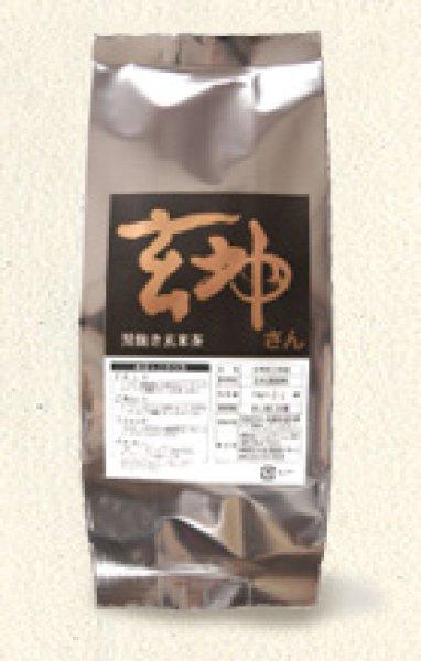 画像1: 黒焼き玄米茶 玄神さん ティーバッグ (1)