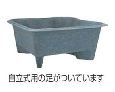 画像1: 成型池アジアバサル100L