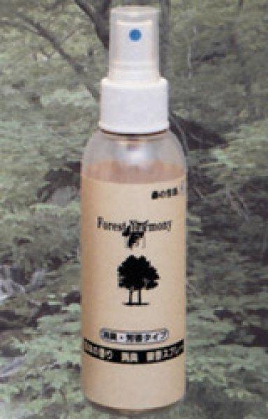 画像1: 「森の生活」消臭タイプスプレー(タジマヤ) (1)