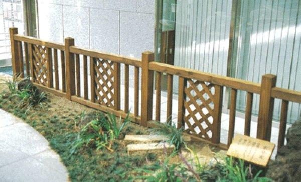 画像1: 木製外構柵 (1)