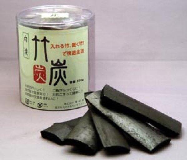 画像1: 竹炭(板状)300g (1)