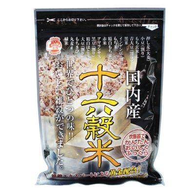 画像1: 国内産十六穀米240g